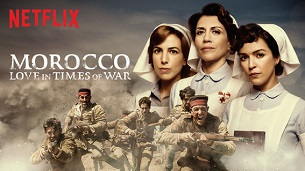 Tiempos de guerra: Morocco Love In Times of War (2017)