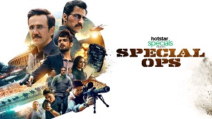 Special Ops (2020)
